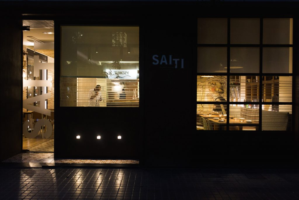 saiti_interior_00017